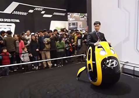 Hyundai Of Greeley >> Hyundai Debuts Egg-Shaped Personal Mobility Concept Vehicle